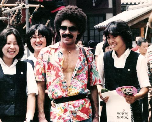 Japan 1979